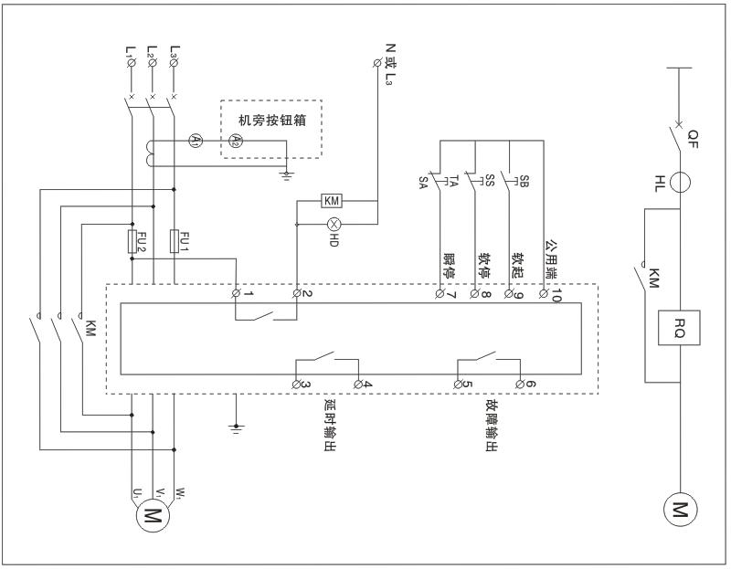 软启动器接线图