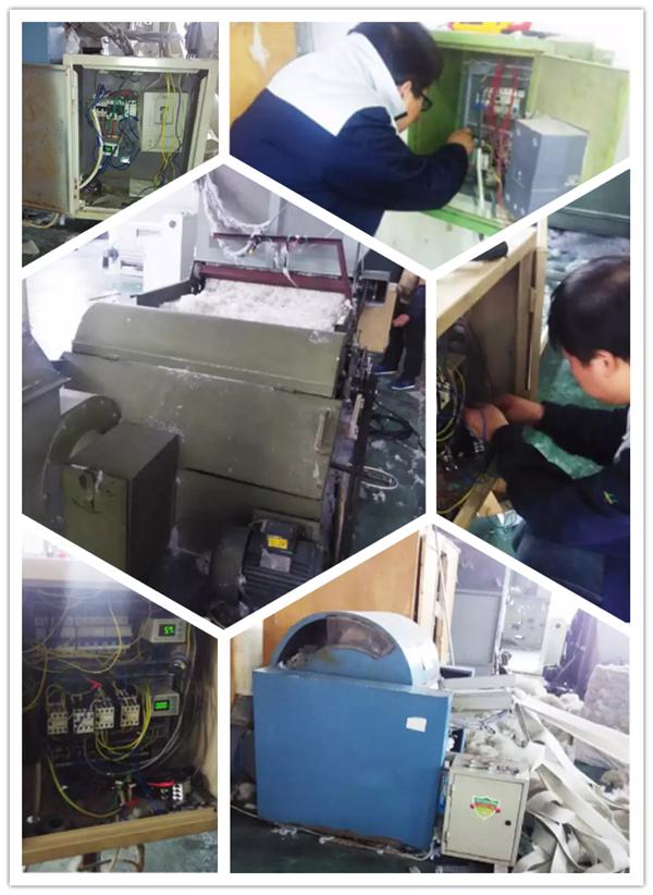 SJD801智能数字式热继电器在开松机上的应用