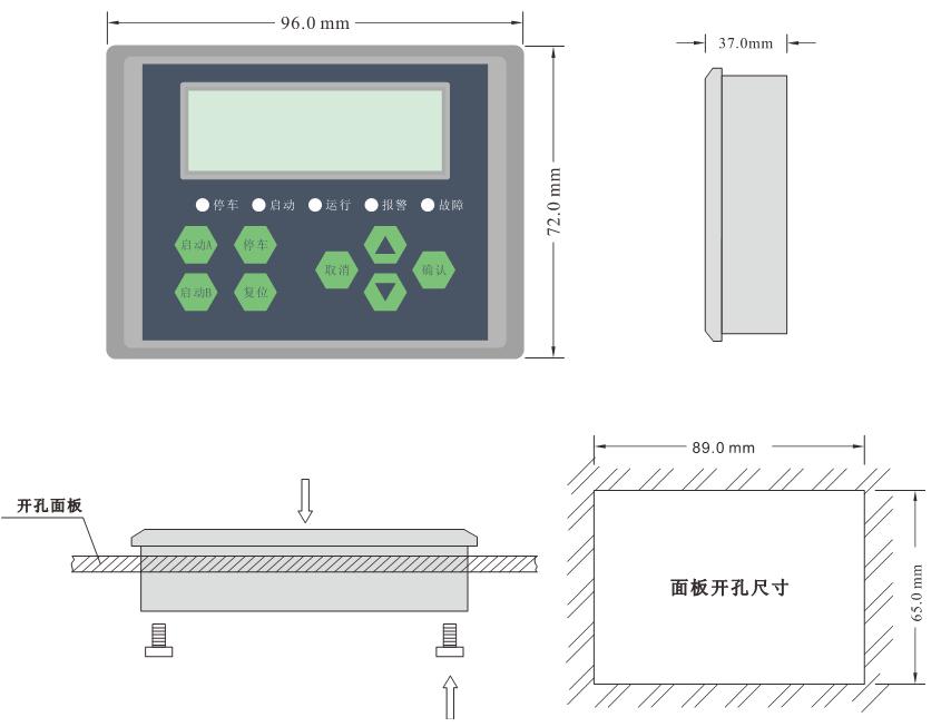 SJD550系列电动机保护控制器面板尺寸
