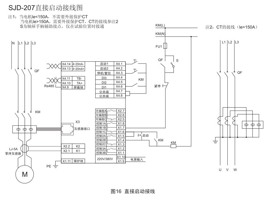 电动机保护器怎么接线,电机保护器的接线方法