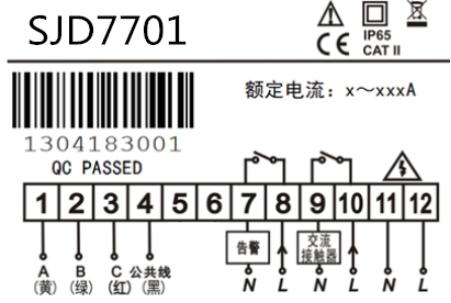 相当于一个延时启动的时间继电器功能.f61=0 表示关闭时间继电器功能.