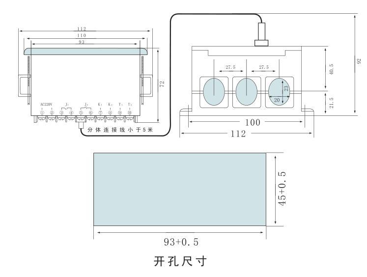 SJD-Y系列电动机智能监控器开孔尺寸