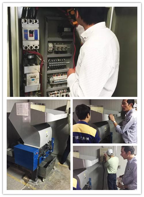 電動機保護器在線纜行業的應用