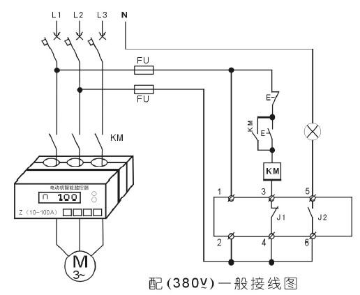电动机智能监控器380v一般接线图