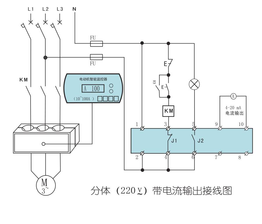 SJD-YD电机保护器的二次原理图