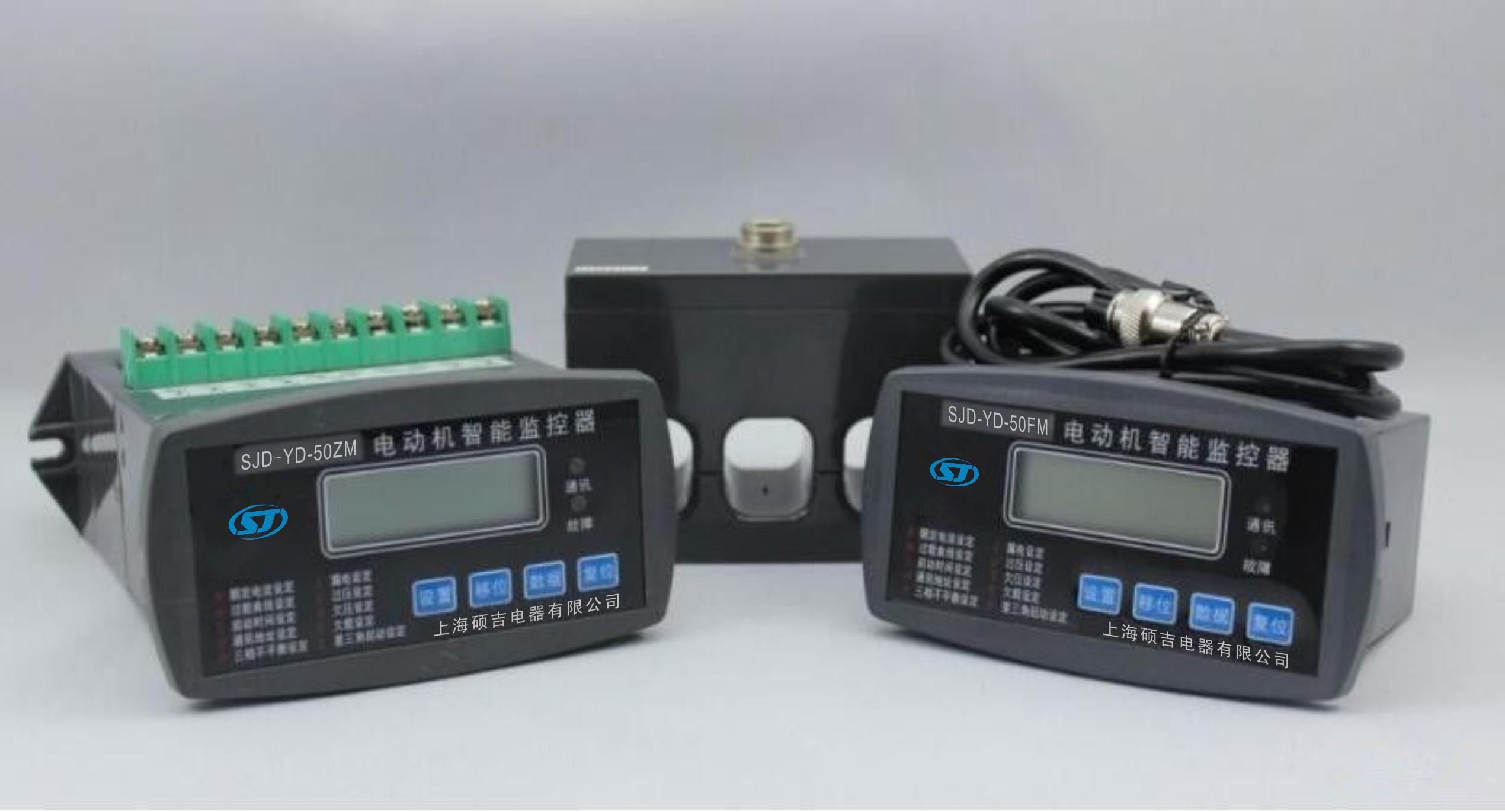SJD-YD系列电动机保护器