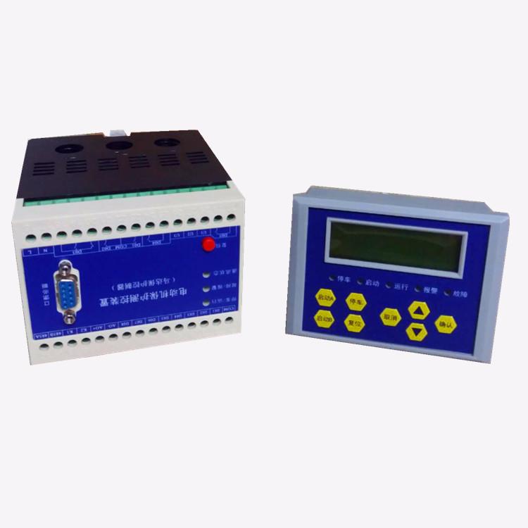 SJD550系列电动机保护控制器