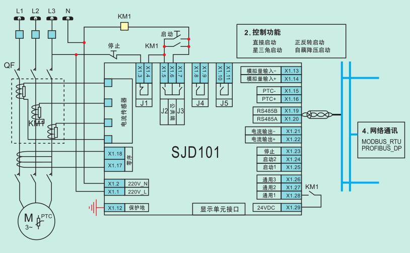 SJ101电动机保护装置接线原理图
