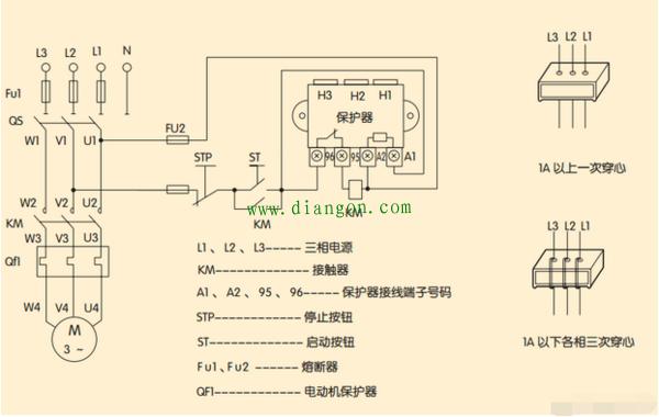 德力西交流接触器和jd-5电动机综合保护器