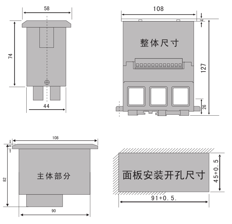 電機保護器外形尺寸