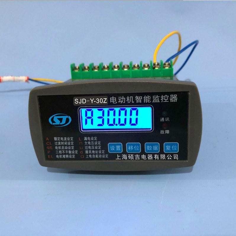 SJD-YD系列电动机综合保护器